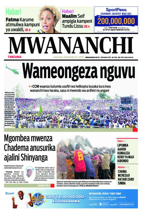 WAMEONGEZA NGUVU  | Mwananchi