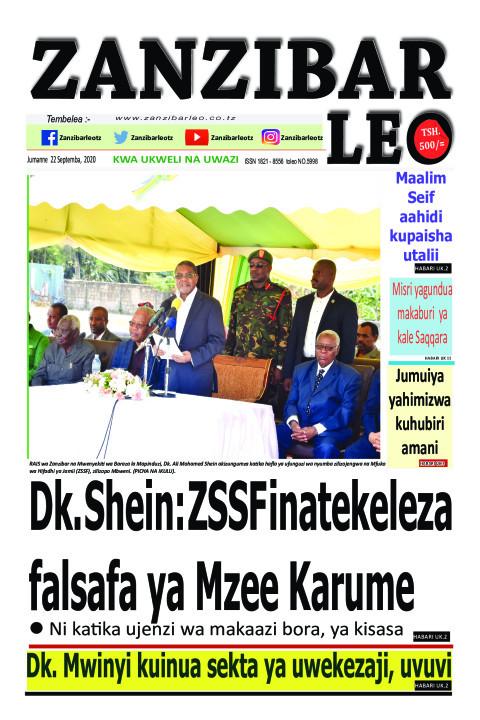Dk. Shein: ZSSF inatekeleza falsafa ya Mzee Karume   ZANZIBAR LEO