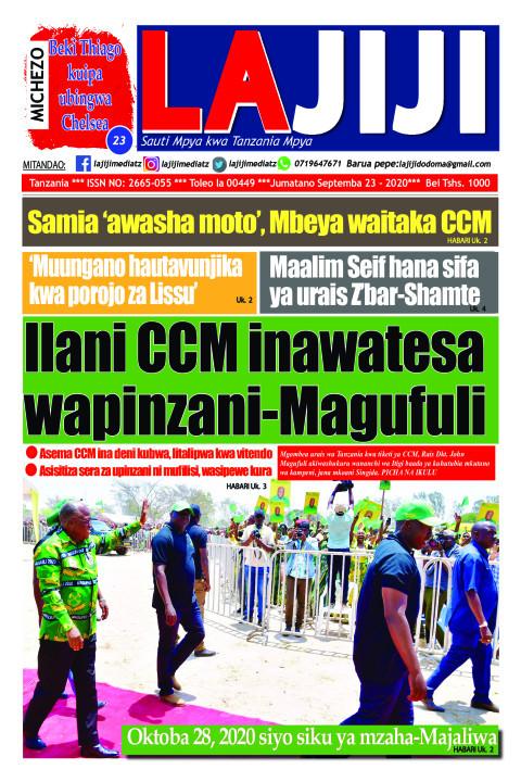 Ilani CCM inawatesa wapinzani-Magufuli    LaJiji