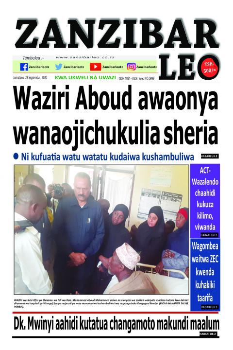 Waziri Aboud awaonya wanaojichukulia sheria   ZANZIBAR LEO