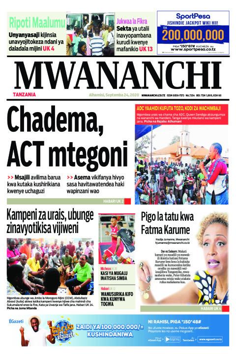 CHADEMA, ACT MTEGONI  | Mwananchi
