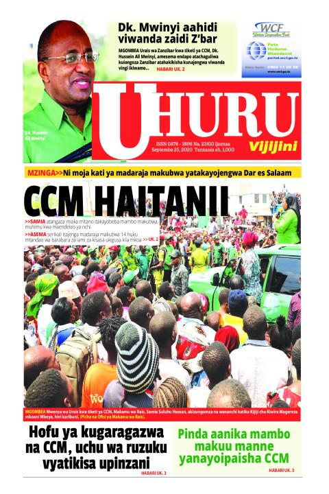 CCM HAITANII | Uhuru