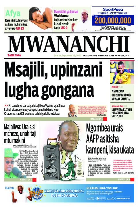 MSAJILI, UPINZANI LUGHA GONGANA  | Mwananchi