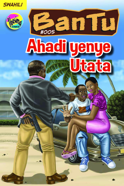 AHADI YENYE UTATA | Bantu (SW)