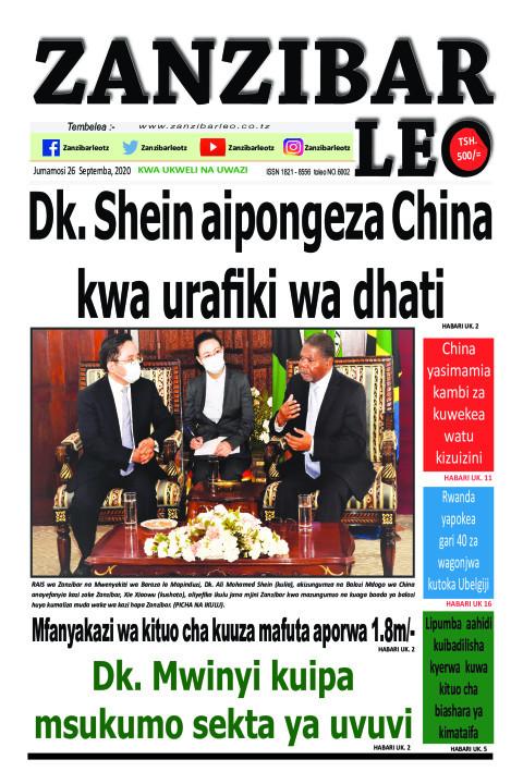 Dk. Shein aipongeza China kwa urafiki wa dhati  | ZANZIBAR LEO