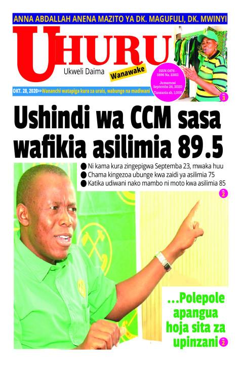 USHINDI WA CCM SASA WAFIKIA ASILIMIA 89.5 | Uhuru