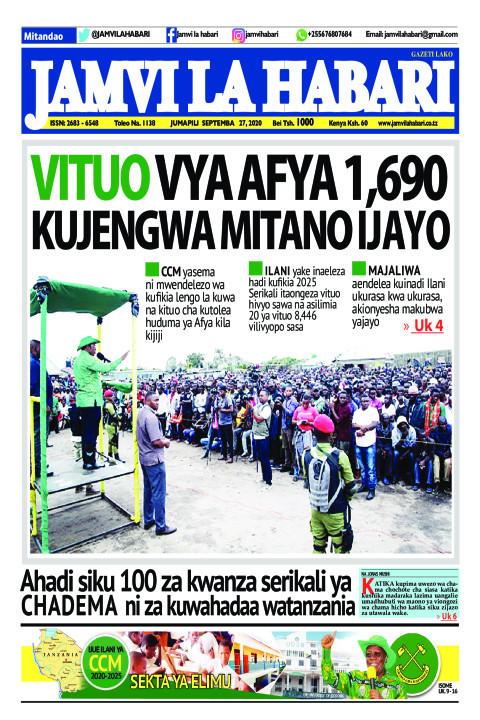 VITUO VYA AFYA 1,690 KUJENGWA MITANO IJAYO | Jamvi La Habari