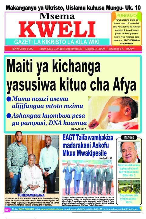 Maiti ya kichanga yasusiwa kituo cha afya. | MSEMA KWELI