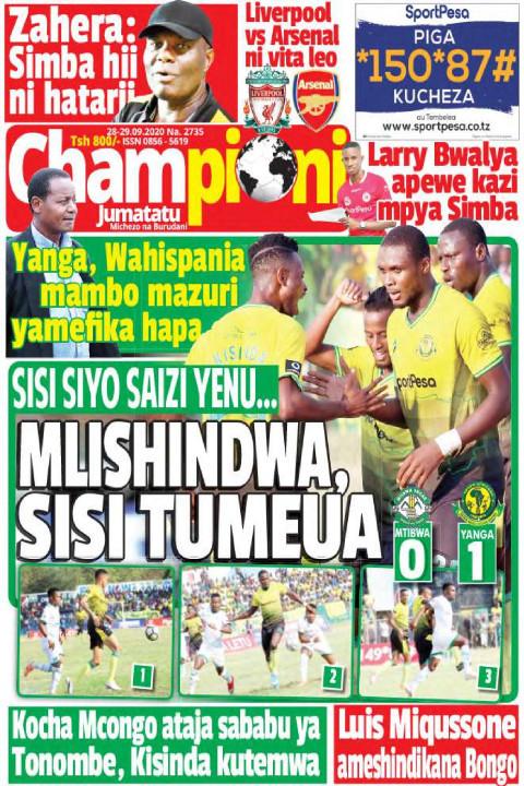 MLISHINDWA, SISI TUMEUA | Champion Jumatatu