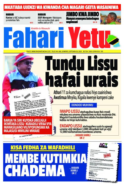 Tundu Lissu hafai urais | Fahari Yetu