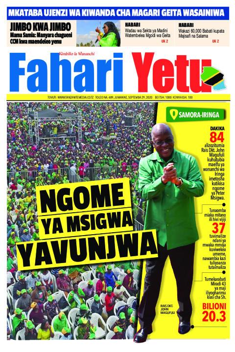 Ngome ya Msigwa Yavunjwa | Fahari Yetu