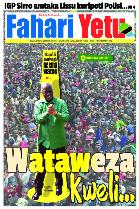Wataweza Kweli | Fahari Yetu