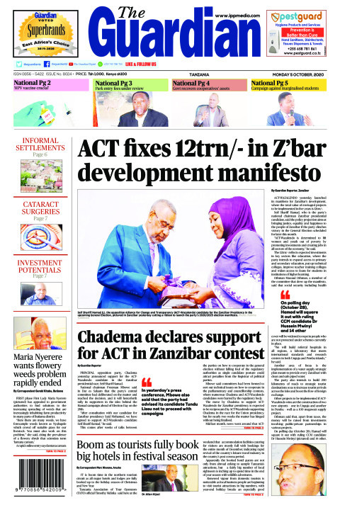 ACT fixes 12trn/- in Z'bar development manifesto