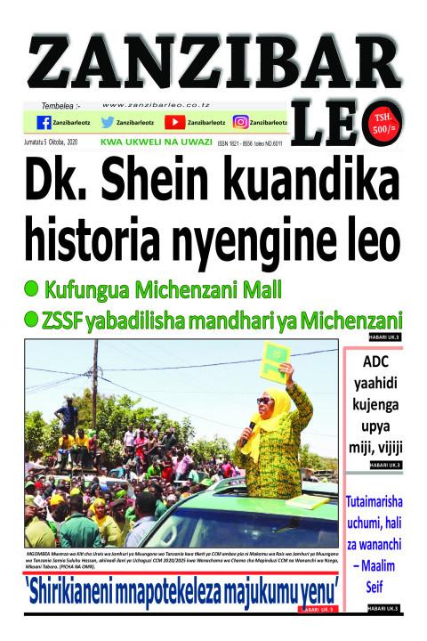 Dk. Shein kuandika historia nyengine leo   ZANZIBAR LEO