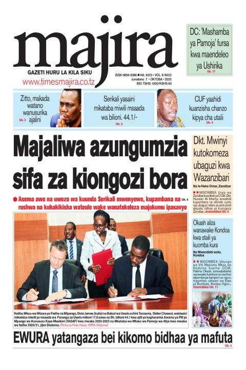 Majaliwa azungumzia sifa za kiongozi bora | MAJIRA
