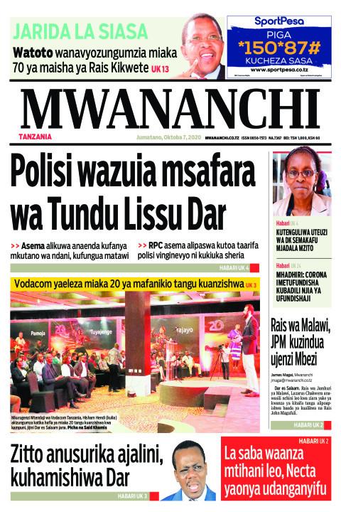 POLISI WAZUIA MSAFARA WA TUNDU LISSU DAR   | Mwananchi