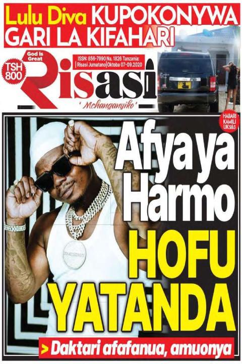 Afya ya Harmo HOFU YATANDA | Risasi Mchanganyiko