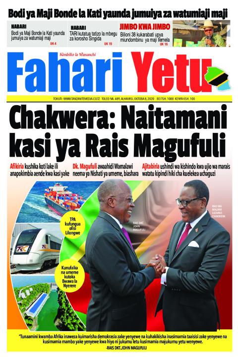 Chakwera: Naitamani kasi ya Rais Magufuli | Fahari Yetu