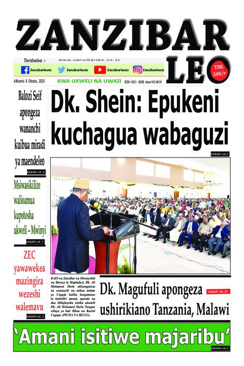 Dk. Shein: Epukeni kuchagua wabaguzi   ZANZIBAR LEO