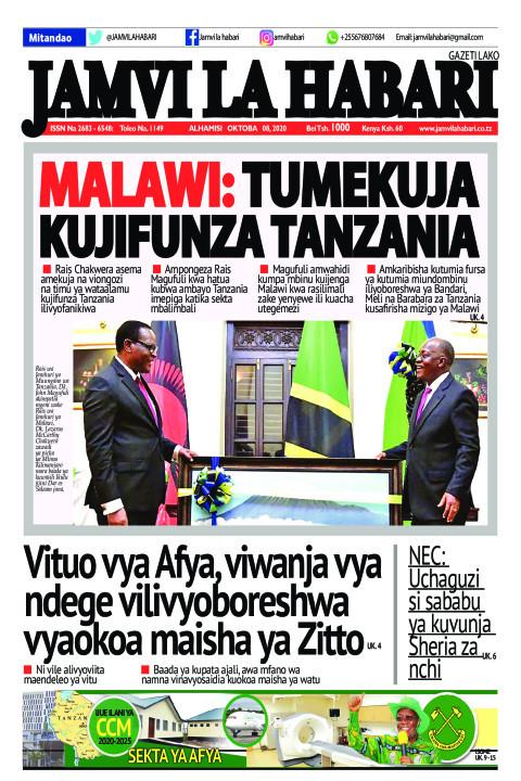 MALAWI: TUMEKUJA KUJIFUNZA TANZANIA | Jamvi La Habari