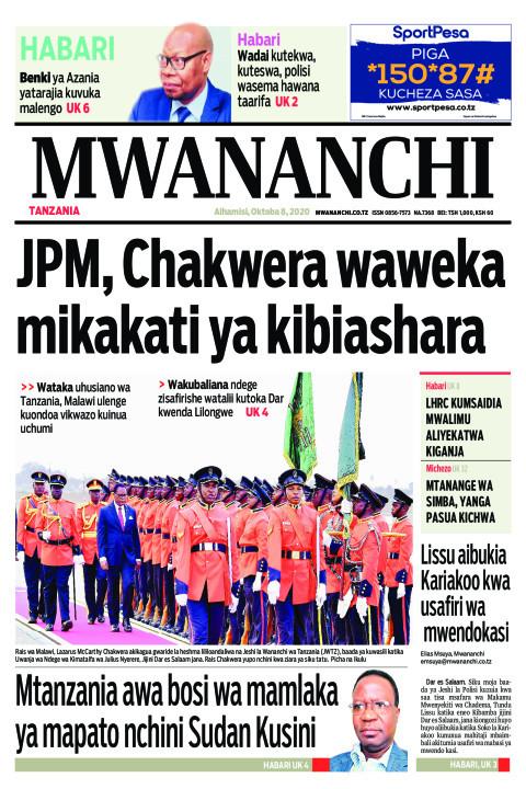 JPM,CHAKWERA WAWEKA MIKAKATI YA YA KIBIASHARA  | Mwananchi