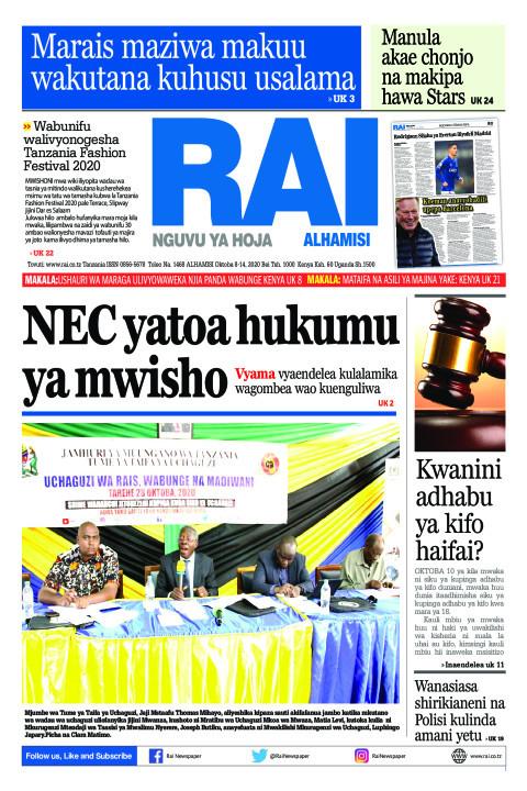 NEC yatoa hukumu ya mwisho | Rai