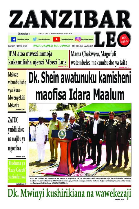 Dk. Shein awatunuku kamisheni maofisa Idara Maalum   ZANZIBAR LEO