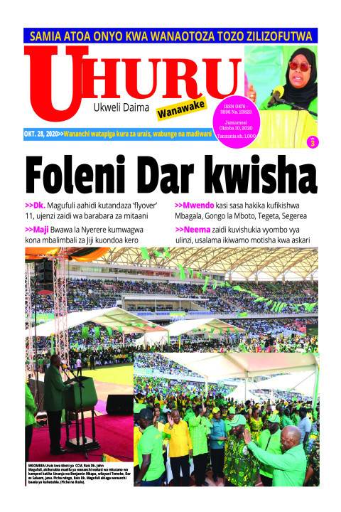 Fokeni Dar kwisha    Uhuru