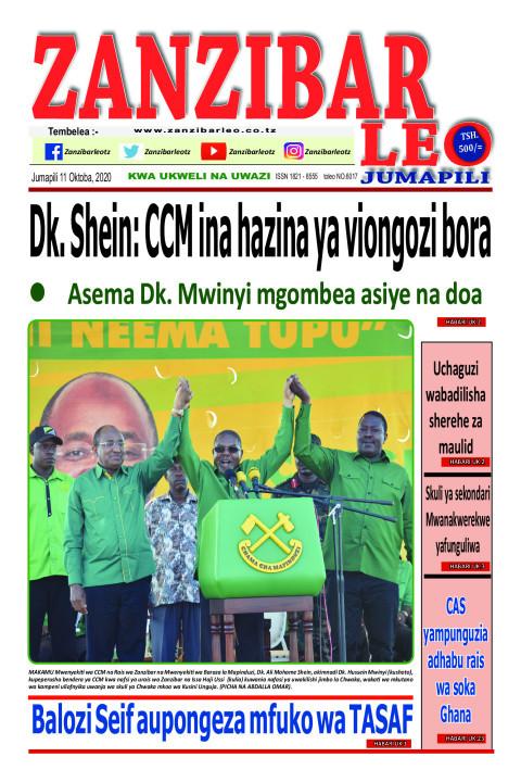 Dk. Shein: CCM ina hazina ya viongozi bora    ZANZIBAR LEO
