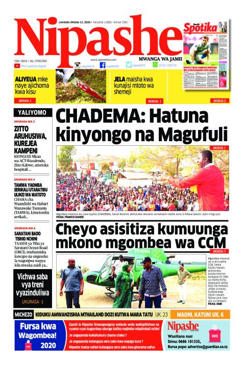 CHADEMA: Hatuna kinyongo na Magufuli | Nipashe