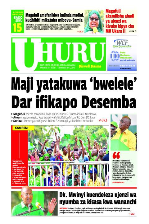 Maji kuwa 'bwelele' Dar ifikapo Desemba   Uhuru
