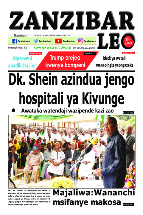 Dk. Shein azindua jengo hospitali ya Kivunge    ZANZIBAR LEO