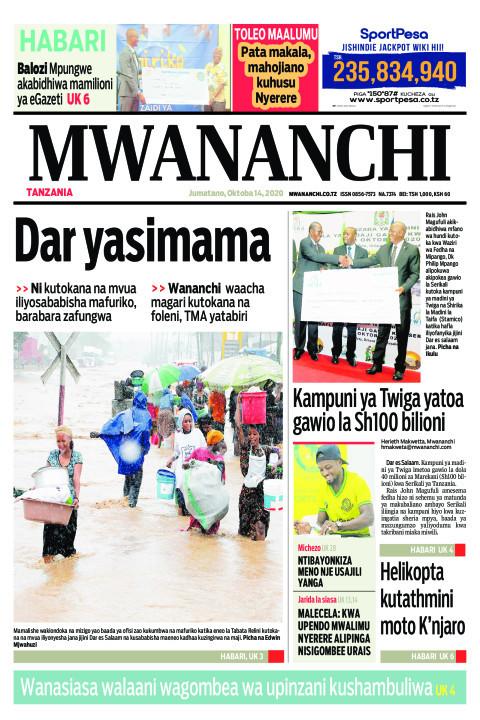 DAR YASIMAMA  | Mwananchi