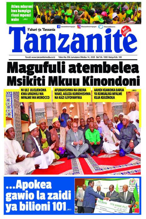 Magufuli atembelea Msikiti Mkuu Kinondoni | Tanzanite