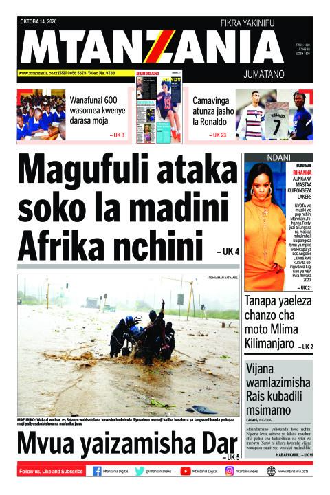 Magufuli ataka soko la madini Afrika nchini | Mtanzania