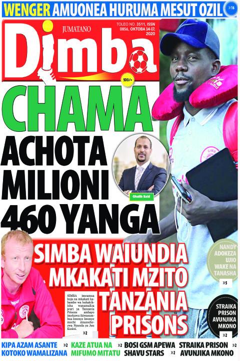 CHAMA ACHOTA MILIONI 460 YANGA | DIMBA