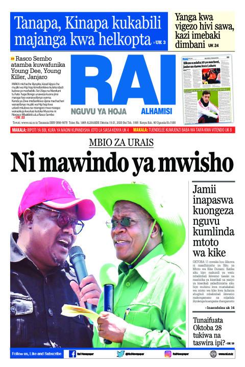Ni mawindo ya mwisho | Rai