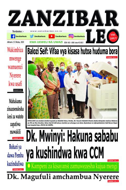 Dk. Mwinyi: Hakuna sababu ya kushindwa kwa CCM   ZANZIBAR LEO