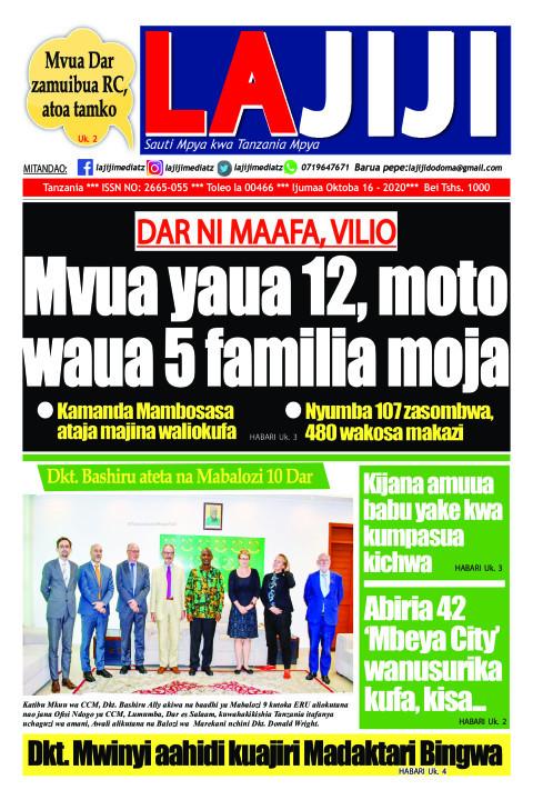 Mvua yaua 12, moto waua 5 familia moja  | LaJiji