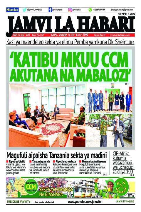 'KATIBU MKUU CCM AKUTANA NA MABALOZI' | Jamvi La Habari