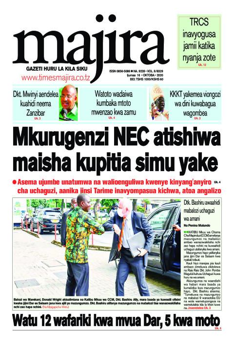 Mkurugenzi NEC atishiwa maisha kupitia simu yake | MAJIRA
