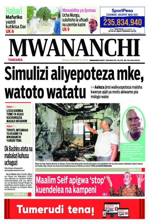 SIMULIZI ALIYEPOTEZA MKE,WATOTO WATATU  | Mwananchi