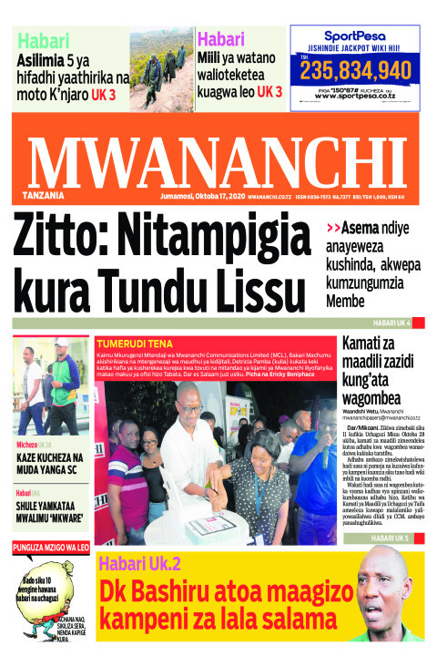 ZITTO:NITAMPIGIA KURA TUNDU LISSU  | Mwananchi