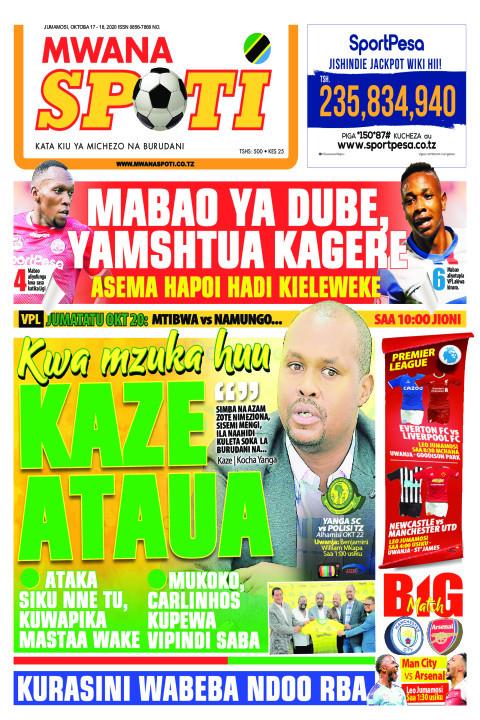 KWA MZUKA HUU KAZE ATAUA  | Mwanaspoti