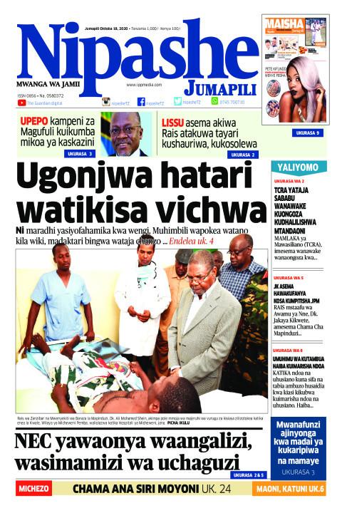 Ugonjwa hatari watikisa vichwa | Nipashe