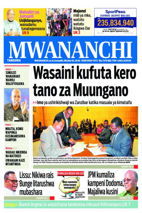 WASAINI KUFUTA KERO TANO ZA MUUNGANO  | Mwananchi