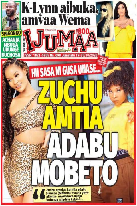 ZUCHU AMTIA ADABU MOBETO | Ijumaa Wikienda