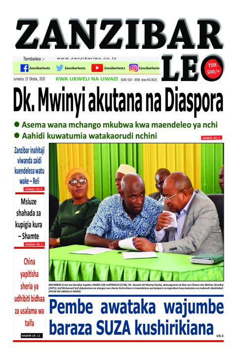 Dk. Mwinyi akutana na Diaspora   ZANZIBAR LEO