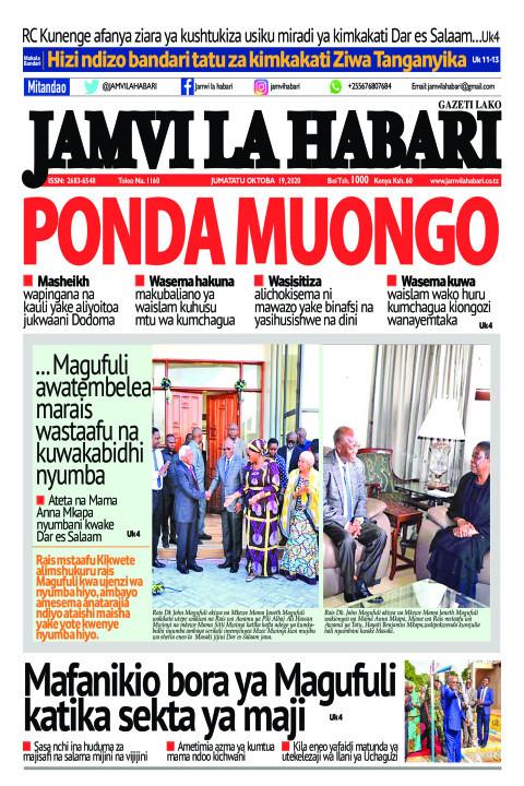 PONDA MUONGO | Jamvi La Habari