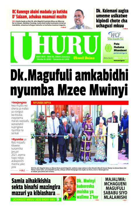 Dk. Magufuli amkabidhi nyumba Mzee Mwinyi   Uhuru